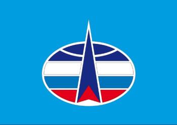 Flagge der Weltraumtruppen